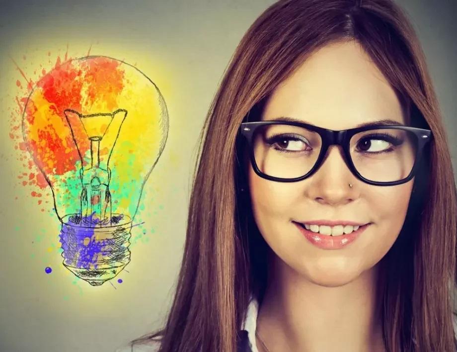 Кто самые умные женщины по знаку зодиака?